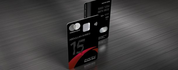 Boubyan Bank commemorates 15th anniversary with IDEMIA's exclusive metal cards