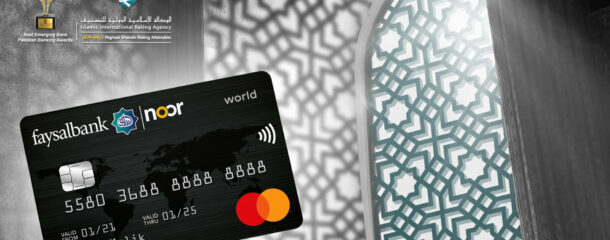 Faysal Bank issues its first Shariah-compliant alternate to conventional credit cards with IDEMIA