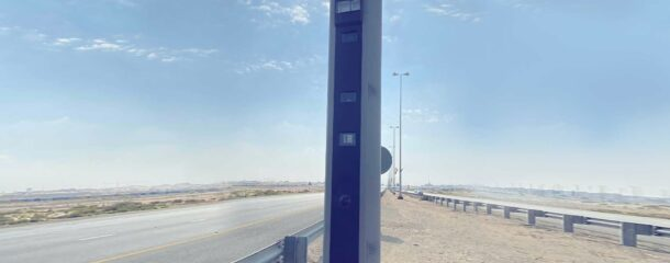 Abu Dhabi Police selects IDEMIA technology to further promote road safety